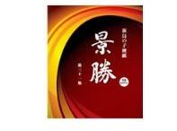 giay dan tuong nhat ban runo (6)
